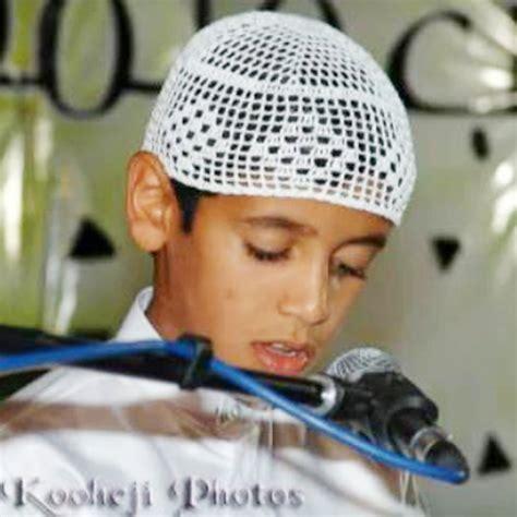 biography muhammad taha al junayd muhammad taha al junaid محمد طه الجنيد holy quran on