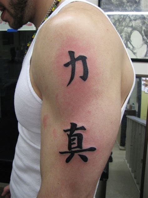 chinese back tattoo designs tattoos designs ideas and meaning tattoos for you