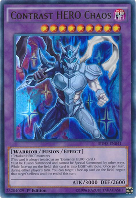 Karet Gear Vixion contrast chaos yu gi oh fandom powered by wikia
