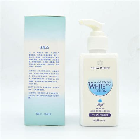 Lotion Whitening Lotion Sqs 1 skin whitening lotion for snow white care for stretch marks lightening