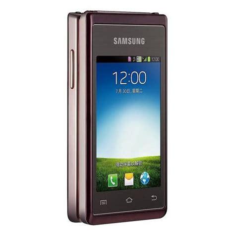 Hp Samsung W789 samsung hennessy sch w789