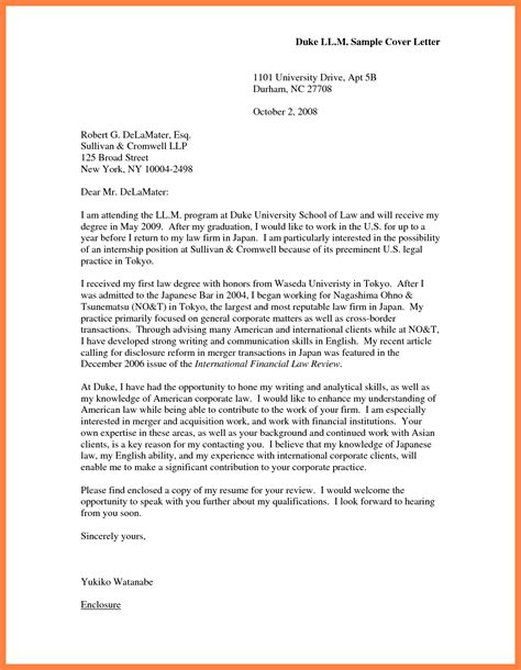 College Cover Letter Exles by Sle Cover Letter Best Letter Sle