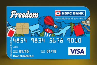Hdfc Credit Card Gifts - hdfc visa platinum business credit card gallery card design and card template
