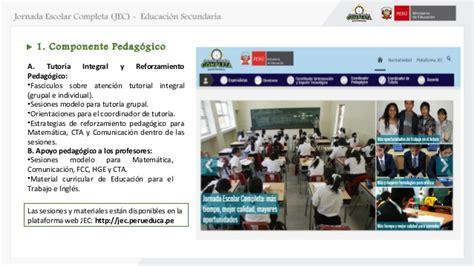 sesiones en la jornada escolar completa jec sesiones de tutoria en la jec newhairstylesformen2014 com