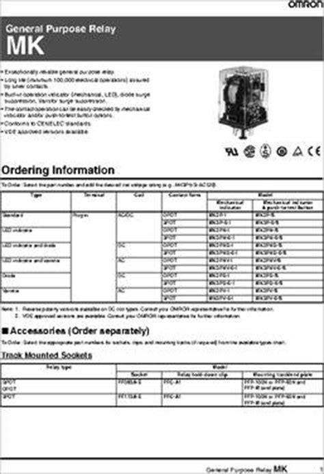 Relay Mks2p 8kaki 24vdc 10a Original Omron mk2pn i ac240 datasheet specifications relay type general purpose contact