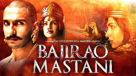 english movie priyanka chopra full movie bajirao mastani full movie review ranveer singh deepika