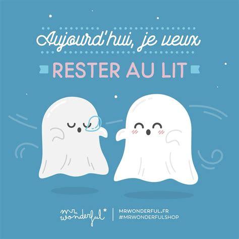 mister wonderful a love 0224085344 mr wonderful france mrwonderful fr twitter agendas citation citation de fille et