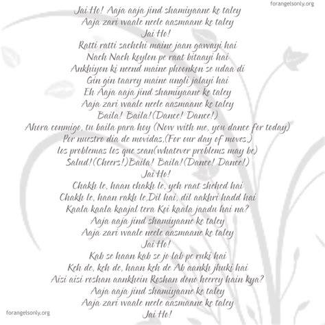 song lyrics india indian songs lyrics