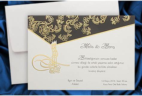 Exemple De Lettre D Invitation De Mariage Exemple D Invitation De Mariage En Arabe