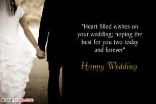 happy married greetings wishing deeps on special day for a happy married page 5 4247877 geet hui sabse