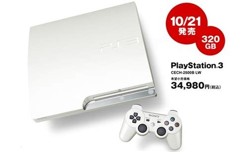 Playstation 3 Sony Made Id Jepan Hdd 320gb Fu Premium B15 O115 tgs sony refreshes japanese hardware lineup neowin
