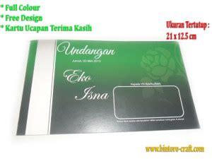 V3 Undangan Pernikahan Soft Cover Murah Unik 085 undangan softcover b undangan souvenir pernikahan murah unik