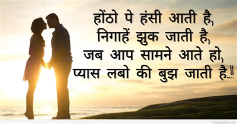 hindi romantic whatsapp status images   wallpapers