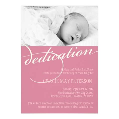 dedication invitation template modern pink baby dedication invitation 5 quot x 7