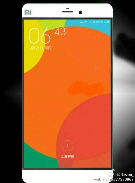 xiaomi mi5 xiaomi 5 2 inch mi5 and 6 inch mi5 plus to launch in july