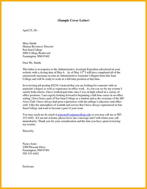 Cover Letter For Entry Level Administrative Assistant