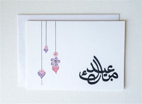 eid card template 12 best kartu lebaran images on eid mubarak