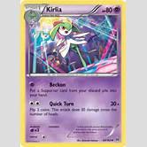 pokemon-emerald-pokedex
