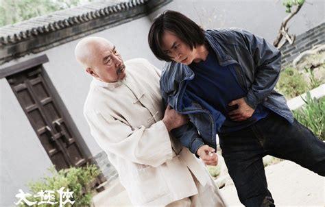 film iko uwais man of taichi man of tai chi imax trailer