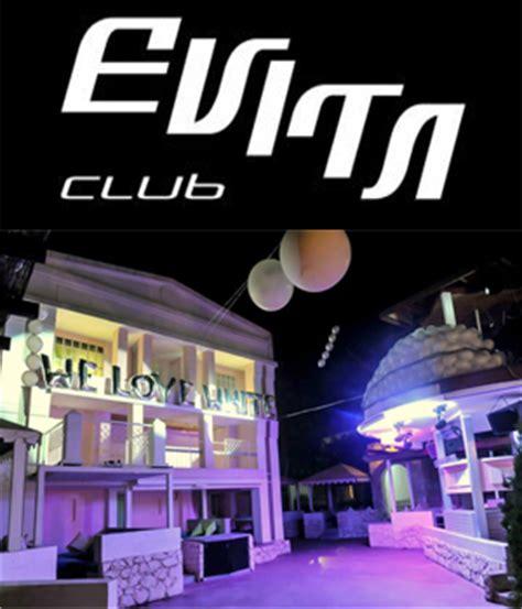 le cupole discoteca festa della donna evita club cavallermaggiore cuneo