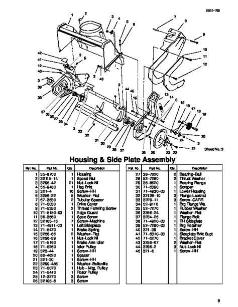 toro ccr 2000 parts diagram toro ccr 100 1000e 38400 38405 20 inch single stage snow