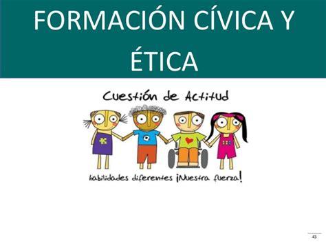 imagenes de formacin cvica y tica formacion civica y etica dibujos animados imagui