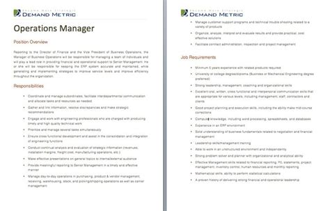 operations manager description operations manager description a template to quickly
