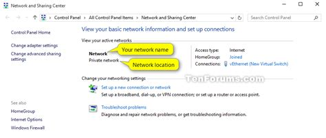 set network location to or in windows 10