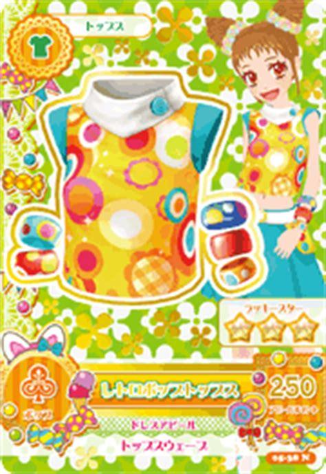Aikatsu Flower Button retro pop coord aikatsu wiki