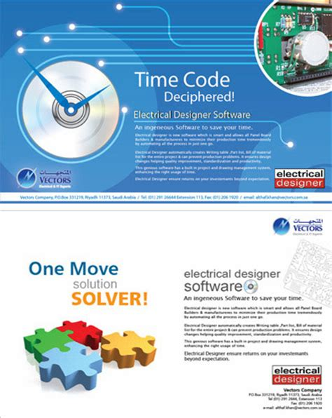 Software Toko Percetakan Advertising Adver designer software press ad design