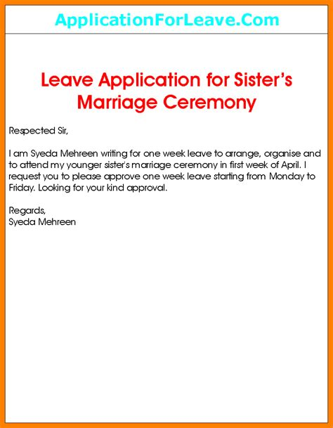 application letter for marriage leave 12 marriage leave letter new wood