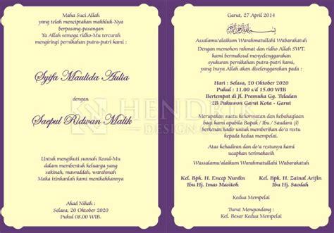 template undangan lucu contoh surat undangan khataman quran contoh undangan