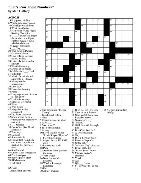 section of a play crossword clue image gallery know all crossword clue