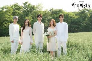 bride of the water god eng sub 2017 korean drama watch watch and stream bride of the water god 2017 episode 3