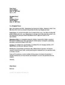 Power Scheduler Cover Letter by Assistant To President Cover Letter Cover Letters Templates