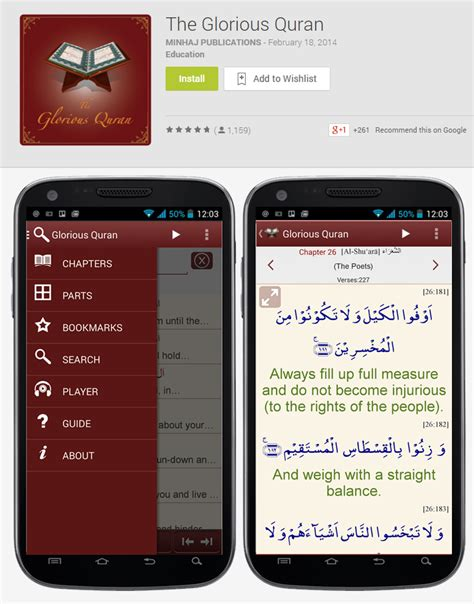 win app for android mobile apps for android ios and windows mobiles minhaj ul quran
