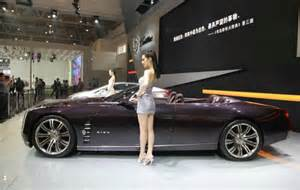 Cadillac Electric Car Price Cadillac Ciel Hybrid Electric Car At Beijing Motor Show
