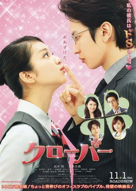 film jepang love in tokyo japanese manga adaptation clover trailer now online