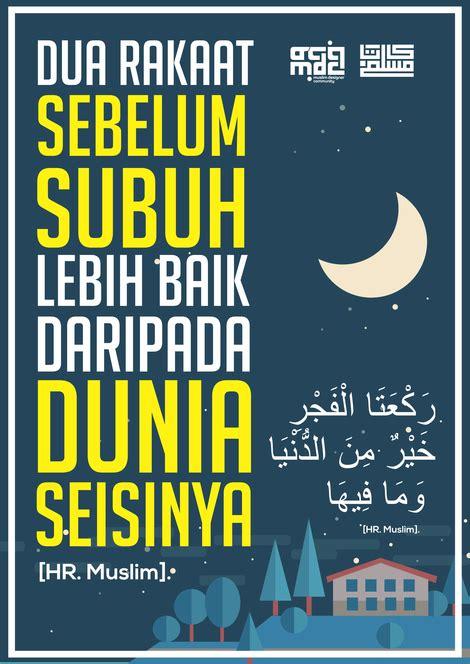 desain poster online gratis download gratis desain poster dakwah karya kata muslim