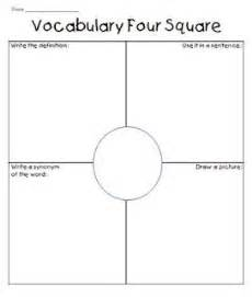 Vocabulary Chart Template by Spring12ell 4 Square Vocabulary Chart