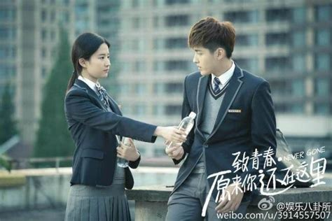 film china never gone quot never gone quot a new movie ft wu yi fan k drama amino