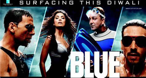 blue film wiki hindi video blue md hasibur rahman dewan