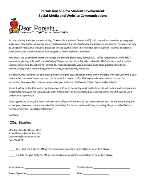 parent permission slip for social media needs to be