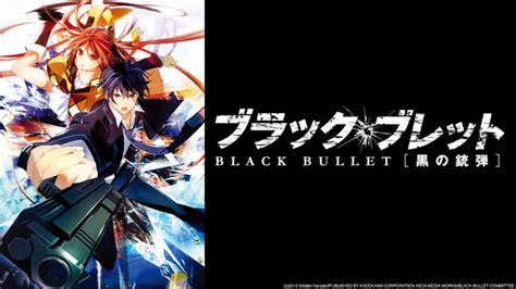 anime genre magic indo black bullet bd episode 1 13 end sub indo