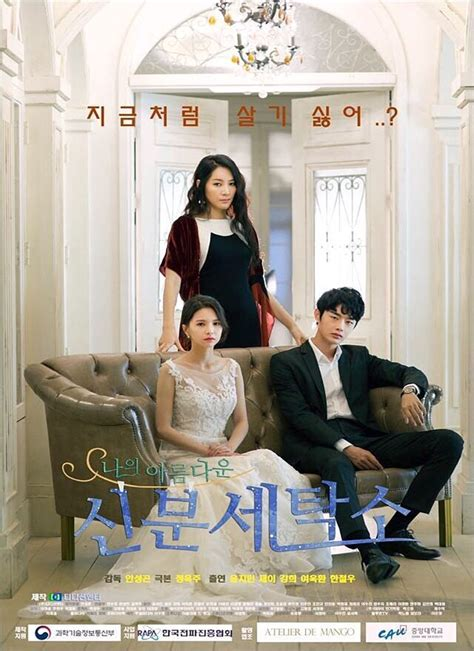 dramafire golden life newasiantv engsub watch newasiantv korean drama online