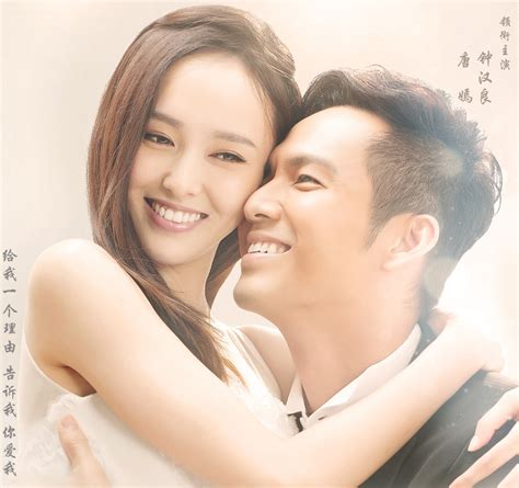 film china my sunshine our sunshine fangirling wallace chung hon leung page 18