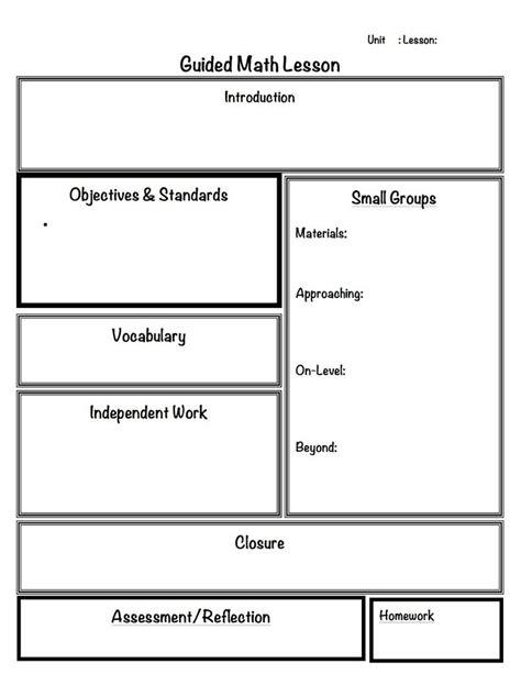 guided math template blank copy jpg 1 236 215 1 600 pixels