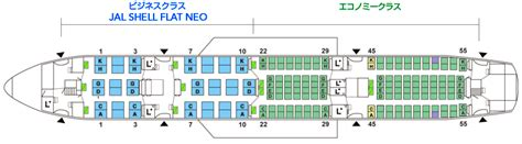 boeing 787 floor plan boeing 787 seatplan flyertalk forums