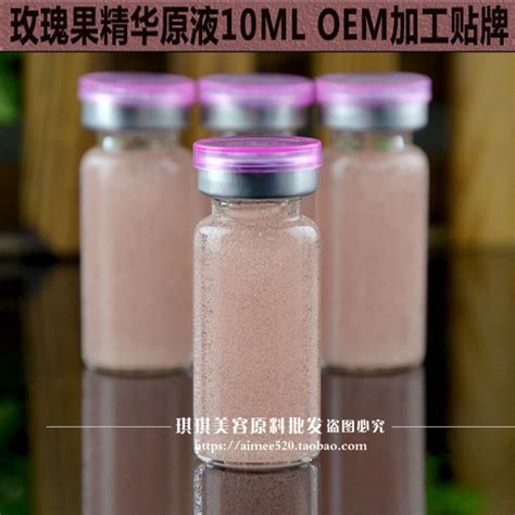 Mercury Detox Pores by Liquid Mercury Promotion Shop For Promotional Liquid