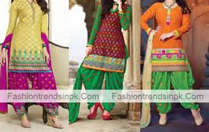 Punjabi salwar kameez cutting patiala suit new neck design